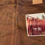 SauceZhan AliExpress Store で服を購入