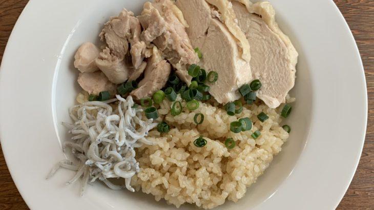 簡単!!炊飯器で海南鶏飯