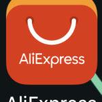 Aliexpressセール情報 2020年11月11日〜 独身の日はじまります