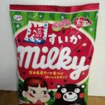 milkyすいか味 ペコちゃんとくまモンパッケージとプチプリン