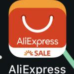 AliExpressのフラッシュ取引でお得にお買い物