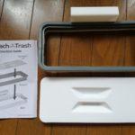 AliExpress キッチン便利グッズ ゴミ袋食器棚ぶら下げホルダーを使ってみた