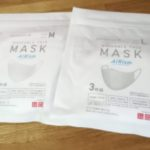 マスク ユニクロ AIRism エアリズムマスク店舗にて購入