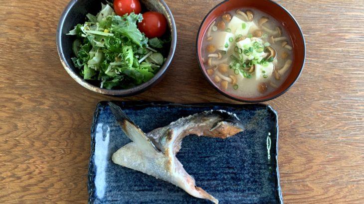 秋鮭 オスメス 2匹を使った メニュー