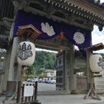 鎌倉散歩 2020年10月13日 光明寺 十夜法要