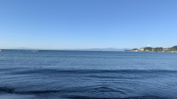 鎌倉散歩 2020年11月5日 紅葉 材木座海岸