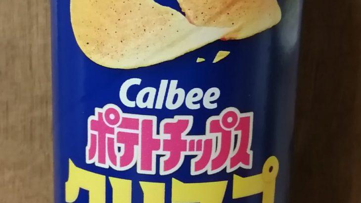カルビー Calbee ポテトチップ クリスプ パリパリチキン味