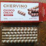 チョコ菓子 業務スーパー チェルビーノ チョコクリーム CHERVINO CHOCO CREAM バニラクリーム&板チョコ