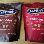 チョコ菓子 マクビティ ニブルズ シンズビスケット