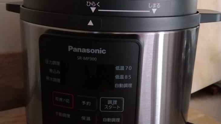 電気圧力なべ Panasonic  SP-MP300